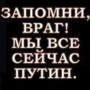 Анна- неравнодушная ДНР