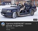 Кто смотрел это видео на YouTube ?