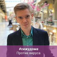 Дмитрий Афанасьев