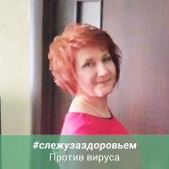 Татьяна Смотрина(Якуш)