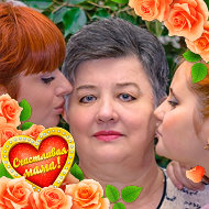 Татьяна Каткова(Новокшонова)