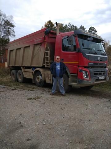 Андрей, 53, Boguchany