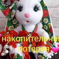 Еленины Куклы