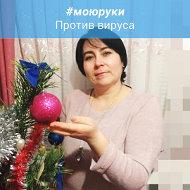 Светлана Хомич(Саенко)
