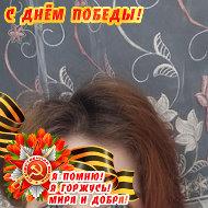 Фидалия Ильметова