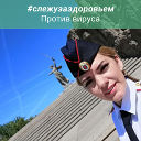 ok_Cветлана Сабиневская (Панютина)