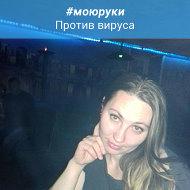 Татьяна Рябушкина