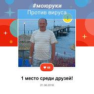 ГЕРМАН ЖДАНОВ