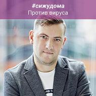 Alex Volodin