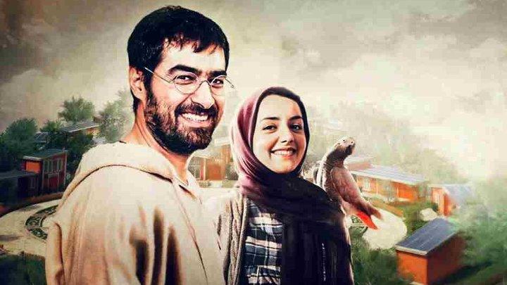 الفيلم الايراني ( مذاق الخيال الجميل ) مترجم