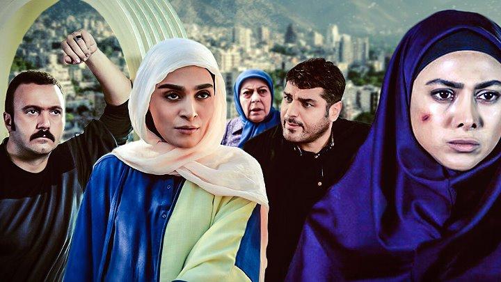 المسلسل الأيراني ( يحدث في طهران ) الحلقة 18