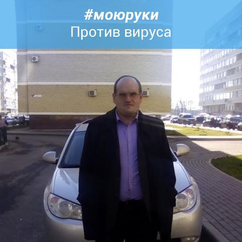 Vasiliy, 35, Armavir