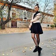 Виктория Белькова