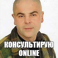 Виктор Герасимович