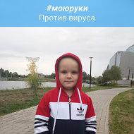 Виталик Бельчиков