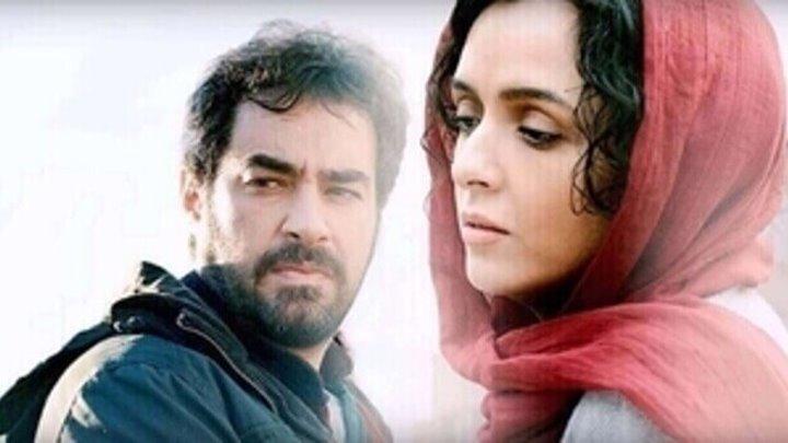الفيلم الايراني ( البائع ) مترجم للعربية