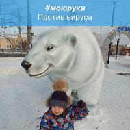 Алёна Гладкова (Федченко)