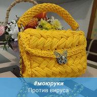 Bunny-craft Shop