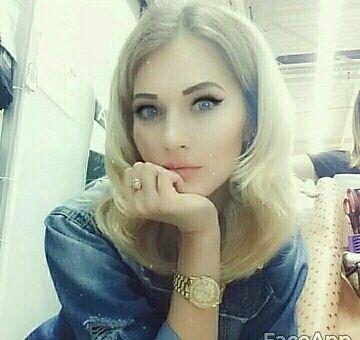 Elena, 28, Nova Kakhovka