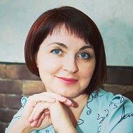 Альбина Косметолог