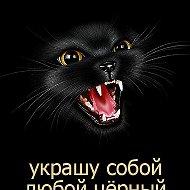 Галина (Гулицкая) Корзина
