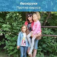 Светлана Смирнова ( Волкова)