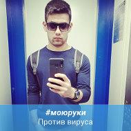 СУЛТАН С М