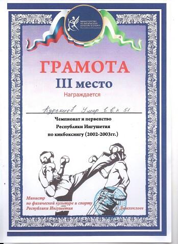 Батыр, 50, Malgobek