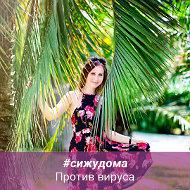 Вероника Семенова