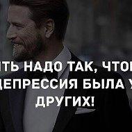 коля Маматалиев