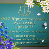 Долгов Александр Викторович 89610765436