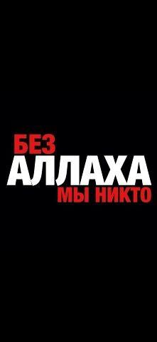 Бехзод, 30, Osh