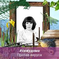 Людмила Русакова (Верещагина)