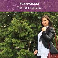 Двужилова Ольга