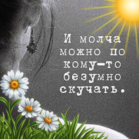 Kseniya, 43, Samara