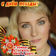 Катеринка Катеринка