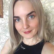 Марина Кочко(Глухоторенко)