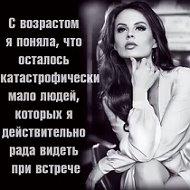 Светлана Алексахина