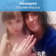 ღஐ♥Оксанаღஐ♥ Шишкова-Дитюк