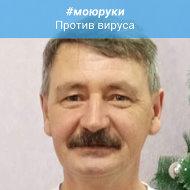 Николай Плющевский