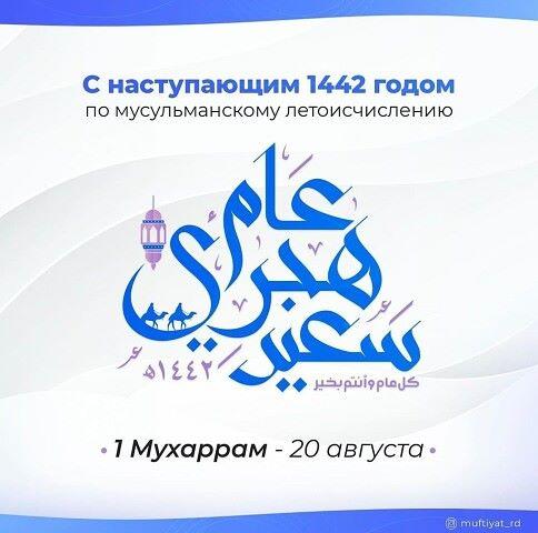 Шамиль, 50, Makhachkala