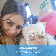Светлана Хорошаева
