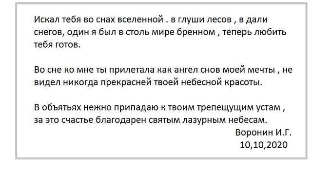 Ilya, 33, Murom