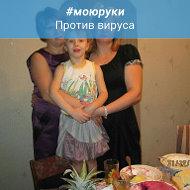 Олена Кулакова( Мулявчик)