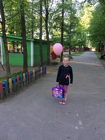 Natalya, 41, Yakovlevo