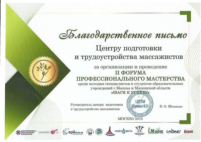 Кто хочеть, 29, Orekhovo-Zuyevo