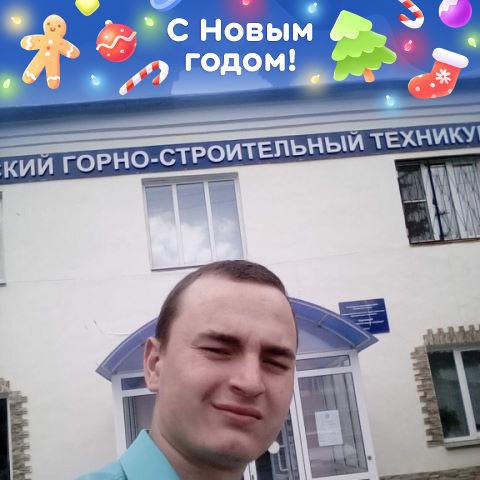 Александр, 21, Yekaterinburg