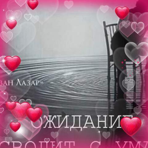ЭРГАШ, 46, Vadyb