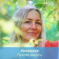 Ольга Ковтун( Богданова)
