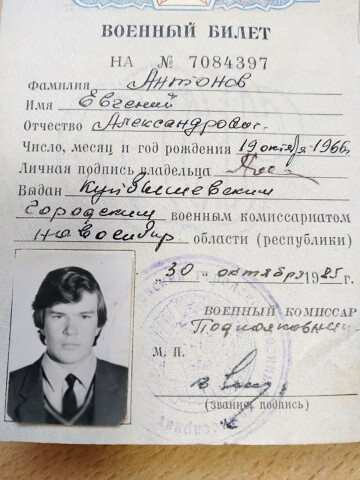 Евгений, 54, Krasnoyarka
